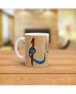 Elif Vav Tasarımlı Kraft Zemin Kupa Bardak