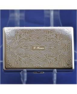 İsme Özel Çelik Sigara Tabakası bms392 - Yeni Model